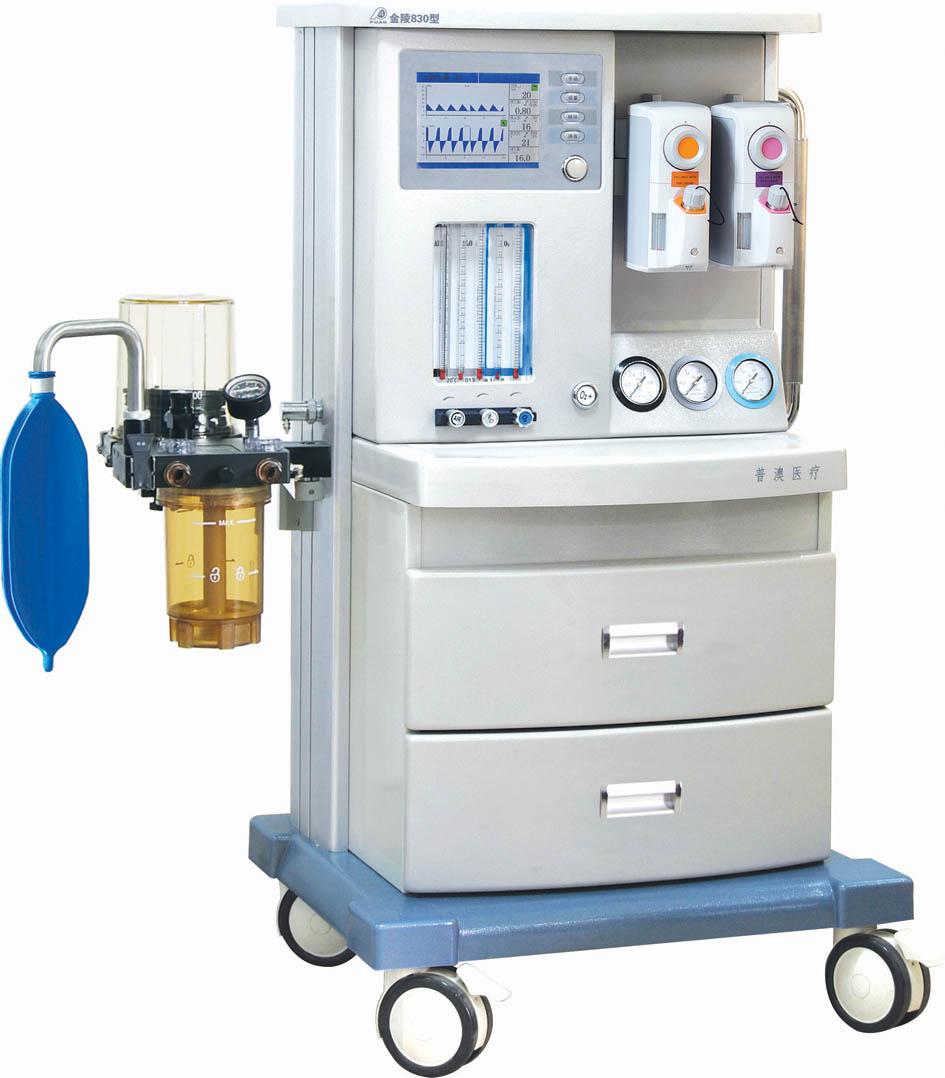 金陵830型麻醉机