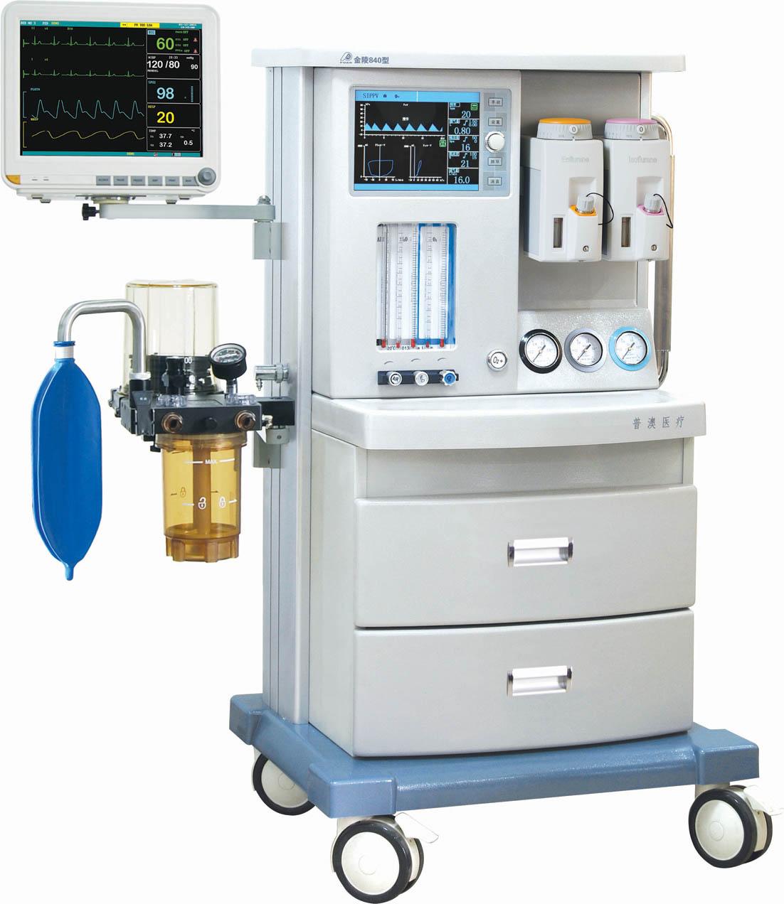 金陵840型麻醉机