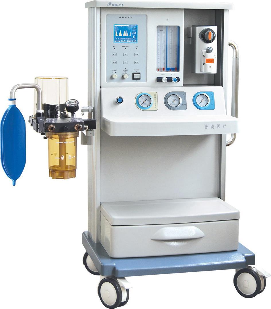 金陵-01A型 麻醉机