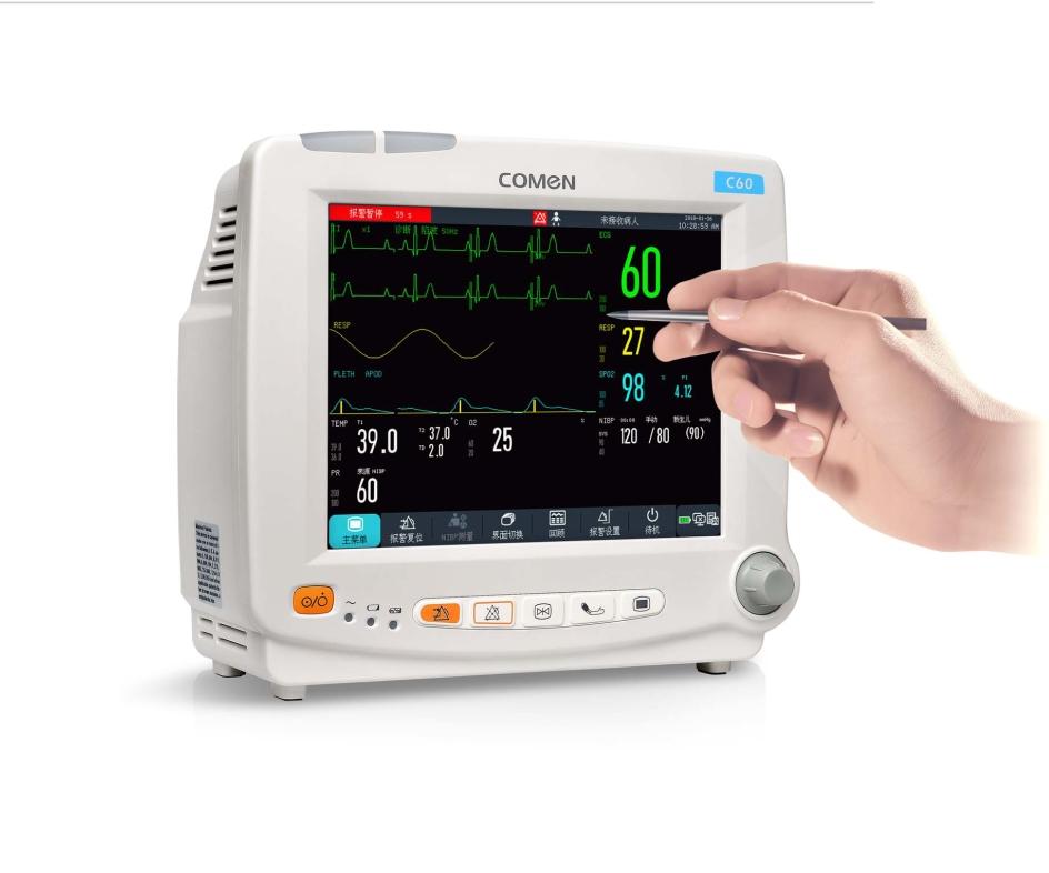 C60新生儿专用监护仪
